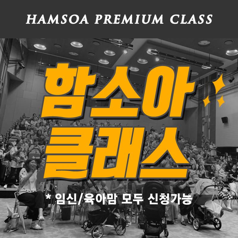 2019-10-23(수) | 11:00 ~ 14:00